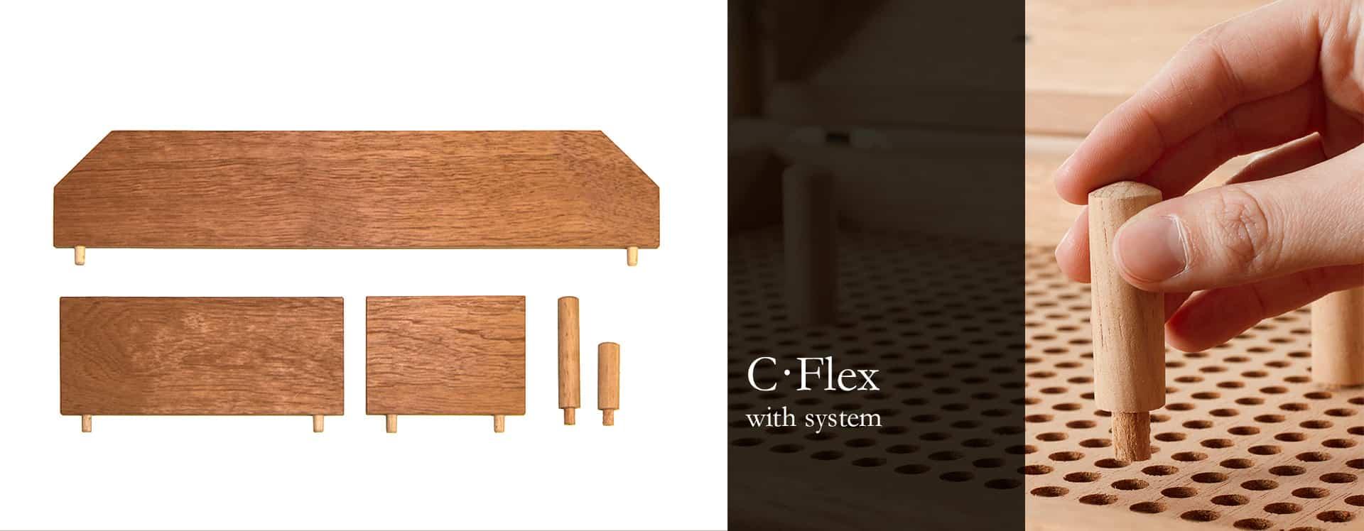 GERBER humidor C·Flex System